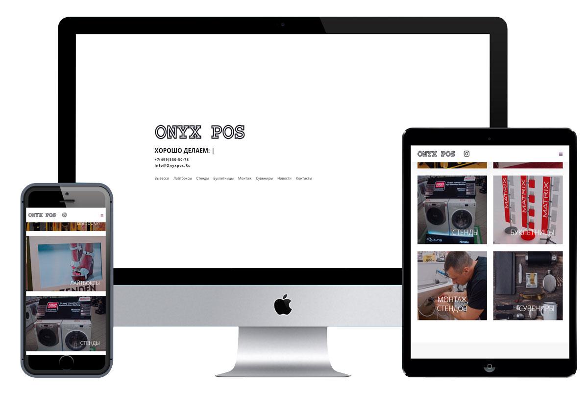 Корпоративный сайт компании, производящей различную рекламную продукцию