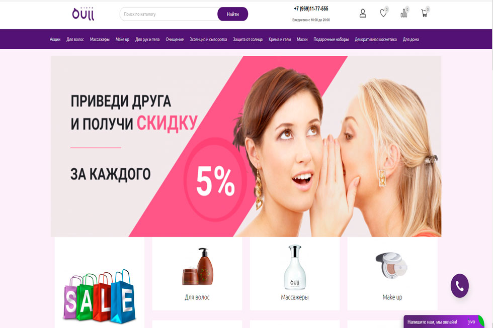 Интернет-магазин корейской косметики OULL