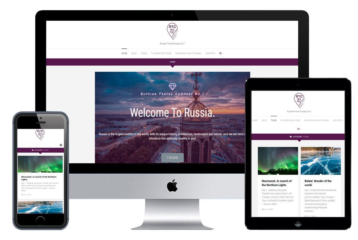 Корпоративный сайт въездного туроператора Русская Туристическая Компания №1 (РТК №1)
