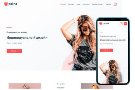 Интернет-магазин одежды 2