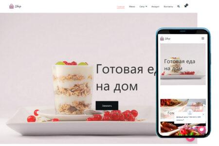 Интернет-магазин готовой еды