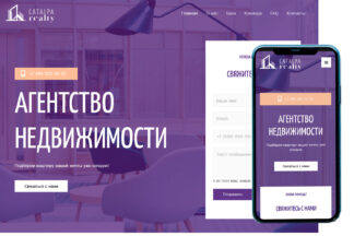 Корпоративный сайт агентства недвижимости