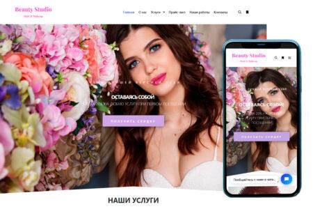 Сайт салона красоты 1
