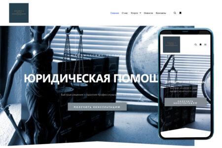 Сайт компании предоставляющей юридические услуги 1