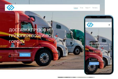 Корпоративный сайт компании по грузоперевозкам 3