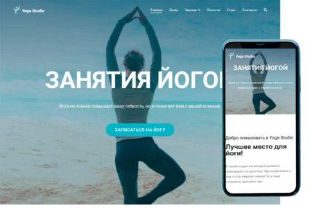 Сайт центра по йоге