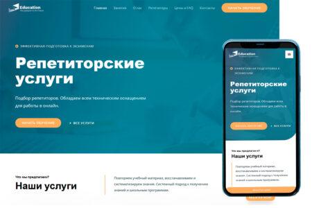 Корпоративный сайт компании по онлайн и дистанционному обучению 1