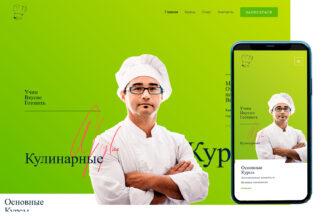 Корпоративный сайт кулинарных курсов