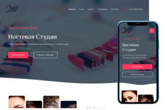 Корпоративный сайт ногтевой студии