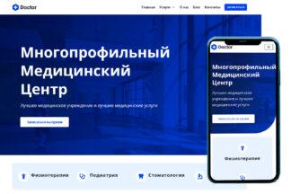 Корпоративный сайт многопрофильного медицинского центра